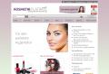 Kosmetik-Flatrate - Kosmetik Günstig und Preiswert zur Festpreis Flatrate|| K
