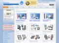 Kühlzelle vom Onlineshop