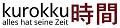 kurokku - Uhren einfach online kaufen