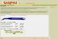 Lanyard, Umhängeband - individuell gestalten mit eigenem Text