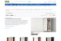 Lattenroste von IKEA