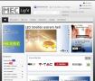 LED Lichtschläuche und LED Bänder vom LED Shop L-Tronic
