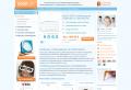 Litebook Lichttherapie