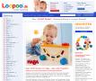 Loopoo | gutes spielzeug