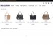 Marken-Taschen online kaufen