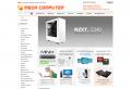 megacomputer - Telefon, DSL und ISDN