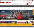 Music Store Köln - Europas größter Music Store