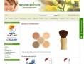 Naturkosmetik und Wellnessartikel im Shop NaturaSellina