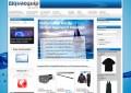 Online-Fachhandel für Segelbekleidung und Bootszubehör