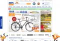 Online Shopping bei Plus