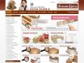 Onlinepack - Ihr Fachhändler für Verpackungen
