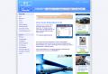 Onlineshop für Autoteile, Motorrad und Zubehör
