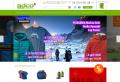 Outdoorshop: Versand für Outdoor - Ausrüstung