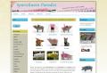Personalisierte Sparschweine