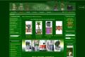 Pflanzenhandel und Pflanzenversand - Pflanzen bei BotanicGroup