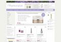 Pflegebewusst  - Jafra Kosmetik Shop