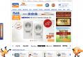 Plus - Multimedia, Elektroartikel, Haushaltswaren