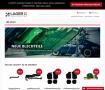 Porscheersatzteile zum fairen Preis