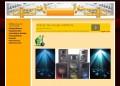 ProSchall,Verkauf  von PA-Disco Beschallungsanlagen, Musikalienhandel