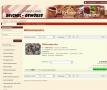 Reichel-Gewürze - Online Shop - Herzlich Willkommen