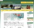 Reise-Suchmaschine - über 600 Mio. Reiseangebote