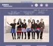 Saseru - Online eigene Röcke designen und bestellen