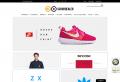 schuhdealer - exklusivsten und trendigsten Schuhe