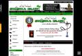 Shisha Island - Wassserpfeifen Online Shop