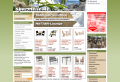 Sparmeile - Gartenmöbel, Polyrattan, Wellness & Fitness