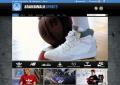 Sportswear und sportliche Streetwear im authentischen Stil