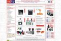 Stempel Online-Shop von STELOG Stempel-Logistik