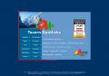 Tauern-Apotheke Berlin - Arzneimittel/Medikamente