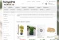 Terrapalme Home and Garden Design