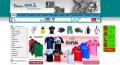 Trikotexpress: Radsportbekleidung von Nalini, Bianchi, Craft, Santini, Vangard