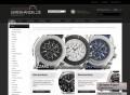 Uhren von Uhrenhandel - Traumuhren zum Traumpreis