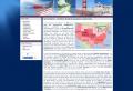 USA Reisen - Günstig Urlaub und Rundreisen buchen