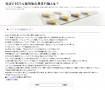Verkauf von CMS Template | cms template bietet individuelle Templates für cont