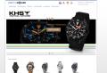 Watch House Uhren - Mehr als nur Zeitmesser