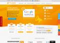 Webhosting-Ausreichend Platz und Performance
