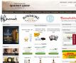 Whisky Shop - Scotch & Whiskey im >> Schottischer Whisky Shop <<